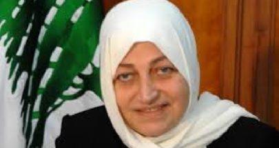 بهية الحريري: يوم حزين اصاب في الصميم كل بيت وعائلة لبنانية image