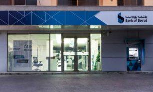 بنك بيروت: إمكانية ارسال التبرعات لكاريتاس الكترونياً image