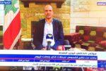 بعد السخرية من أثاث منزلهم... نجل وزير الصحة يرُد:
