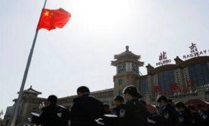 لندن وواشنطن واوتاوا وكانبيرا تتهم بكين بخرق التزاماتها الدولية في قضية هونغ كونغ image