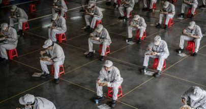 للمرة الأولى منذ ظهور كورونا... الصين تسجّل حصيلة يومية خالية من الوفيات image