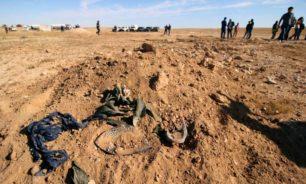 في العراق..مقبرة جماعية تضم رفات عناصر أمن ومدنيين image