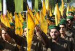 بيان من حزب الله عن انفجار المرفأ... image