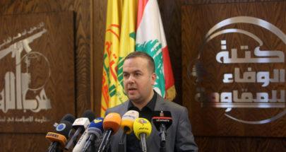 """واشنطن و""""حزب الله""""... والاشتباك بينهما امام مصرف لبنان image"""