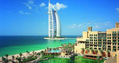 الإمارات تعفي المقيمين من الغرامات image