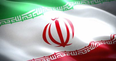 واشنطن تفرض عقوبات على مؤسسة إيرانية لضلوعها في تطوير أسلحة كيميائية image
