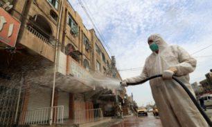 حظر تجوّل شامل في العراق بدءاً من اليوم image