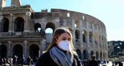 تراجع عدد الحالات التي تستدعي عناية مشددة في إيطاليا لأول مرة image