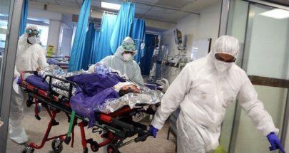 الصحة الإسبانية: حصيلة وفيات كورونا 27117 وإصاباته 236259 image