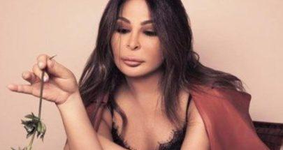 فستان إليسا في حفلها الأخير حديث السوشال ميديا.. كم بلغت تكلفته؟ image