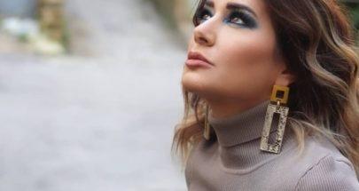 شو عم تعملي كارين سلامة؟ image
