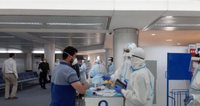 اللبنانيون العائدون من أبو ظبي خضعوا للفحوصات الطبية image
