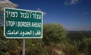 إسرائيل حولت أكثر من مليار دولار من أموال الضرائب إلى السلطة الفلسطينية image