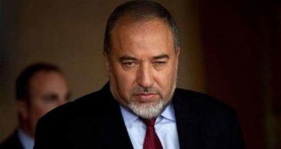 ليبرمان: معطيات الحكومة الإسرائيلية بشأن كورونا لا تتوافق مع الواقع image