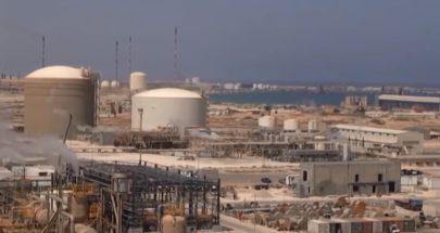 مؤسسة النفط الليبية :إنتاج البلاد بلغ 92 ألفاً و731 برميلاً يومياً image