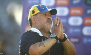 مارادونا يعرض تخفيض راتبه لتجاوز أزمة كورونا image