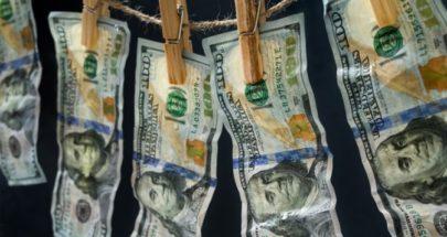 """هذا مصير الـ""""fresh money"""" image"""