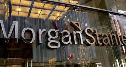 """""""مورغان ستانلي"""": عرض المالية تنقصه التفاصيل image"""
