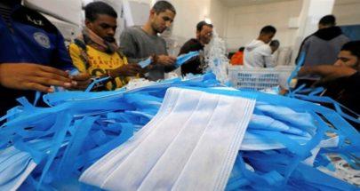 """الصحة المصرية: تسجيل 69 حالة جديدة لـ""""كورونا"""" و6 حالات وفاة image"""