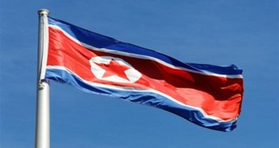 كوريا الشمالية تعتزم إزالة مكتب الاتصال المشترك بينها وبين كوريا الجنوبية image