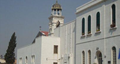 بيان من الكنيسة الأرثوذكسية عن الصلوات في أحد الشعانين والأسبوع العظيم image