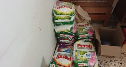 ضبط كمية من عبوات مواد التنظيف المزورة داخل منزل في القليعات image