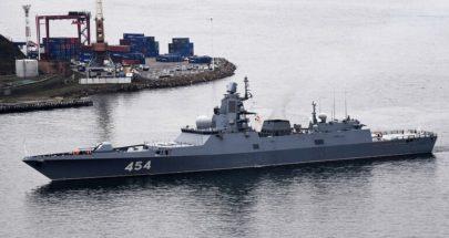 """اختبار بحري آخر لصاروخ """"تسيركون"""" الروسي فرط الصوتي image"""