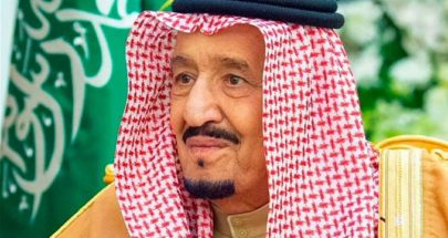 العاهل السعودي يبحث مع ترامب وبوتين أهمية التعاون بين الدول المنتجة للنفط image
