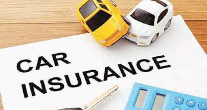 عن أرباح شركات التأمين... image