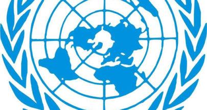الأمم المتحدة اطلقت مبادرة عالمية لمكافحة المعلومات المضللة image