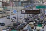 بالفيديو: اشكال قرب الملعب البلدي في بيروت! image