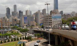 استثمارات جديدة في لبنان image