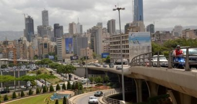 كلفة الإيجارات في بيروت تستمرّ بالتحليق والحكومة تهمل الحقّ بالسّكن image