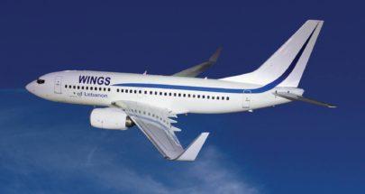 """طيران """"أجنحة لبنان"""": تأمين رحلات للبنانيين الراغبين في العودة image"""