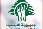 وزارة الصحة: تسجيل 17 إصابة جديدة بكورونا في لبنان image