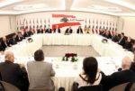 الجمهورية القوية: لن نشارك في الجلسة التشريعية يومي الأربعاء والخميس image