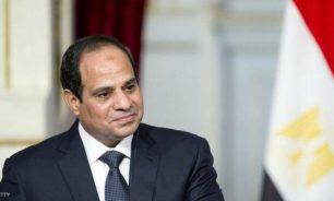 السيسي: سندعم ليبيا بحربها ضد الإرهاب وتدخلات بعض الجهات الإقليمية image