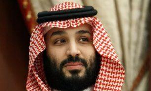 محمد بن سلمان يتلقى اتصالا هاتفيا من الرئيس العراقي image