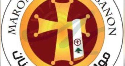 """""""موارنة من اجل لبنان"""" هنأ كلاسي لنيله وساما بابويا رفيعا image"""