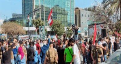 وقفة ومسيرة في صيدا احتجاجا على الغلاء image