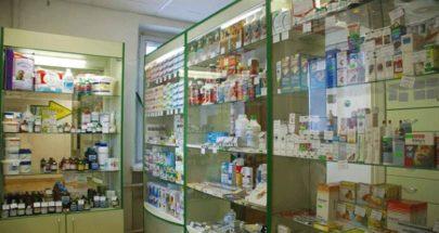 """علاج لفيروس """"كورونا"""" في الصيدليات؟! image"""