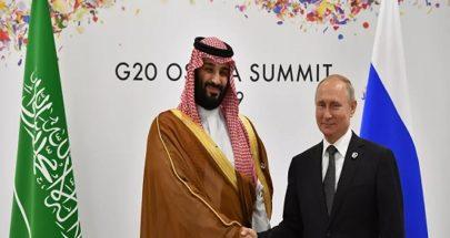 بوتين يناقش سوق النفط مع ولي العهد السعودي image