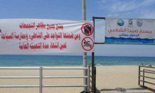 بعد تسجيل عدة حوادث غرق.. بلدية صيدا: لعدم السباحة على الشاطىء image