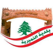 بلدية النميرية: إجراء فحص لمخالط وحجره مع عائلته image