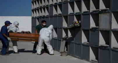 «الصحة العالمية»: وفيات كورونا مرتفعة بشكل غير مقبول image