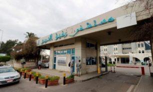 تقرير مستشفى رفيق الحريري:111 اصابة و981 حالة شفاء image