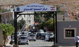 الداخلية السورية تنفي صحة أنباء عن السماح بدخول اللبنانيين image