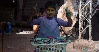 """حقوق الأطفال حول العالم """"تأثرت بشدّة"""" من جرّاء أزمة كورونا image"""