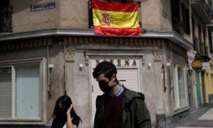 أطباء وممرضون يتظاهرون في مدريد للمطالبة بتعزيز مواردهم في مواجهة كورونا image