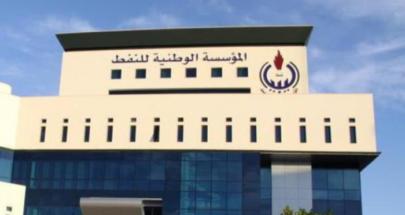 خسائر إقفال حقول وموانئ النفط في ليبيا على أعتاب 5 مليارات دولار image